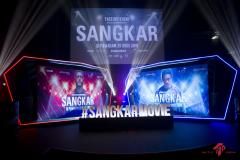 Sangkar-4