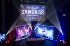 Sangkar-5